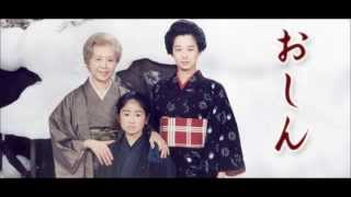 Oshin (おしん) is a Japanese serialized morning television drama, w...