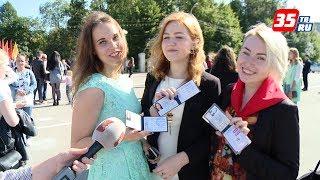 Более 900 первокурсников ЧГУ получили свои студенческие билеты