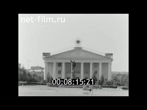 1979г. Лениногорск. Татарстан