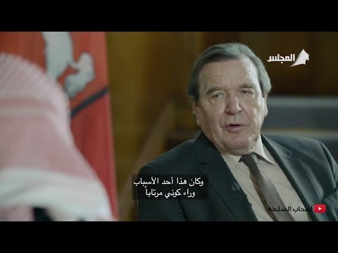 أصحاب السلطة، الحلقة 10: المستشار الألماني السابق، جيرهارد شرودر Gerhard Schröder