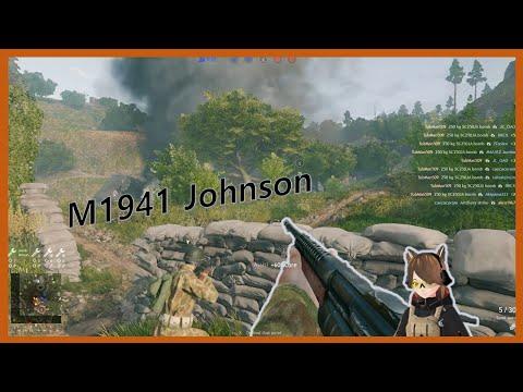 Download 10-round garand - Enlisted M1941 Johnson