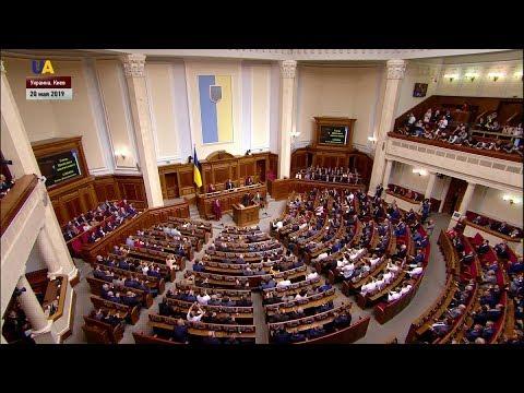 О самых популярных новых терминах в политическом словаре украинцев | Итоги 2019 года