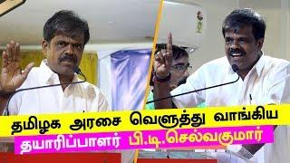 Producer P.T.Selvakumar Blast Tamil Nadu Government   Podhu Nalan Karudhi