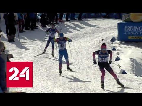 Скандинавские биатлонисты заскрипели зубами от победы Логинова - Россия 24