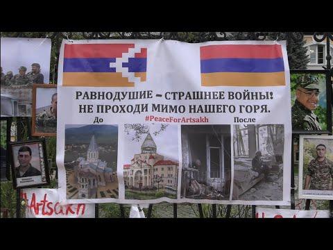 Возле посольства Армении в Москве