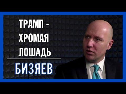 """У Президента не может быть """"чужого"""" прокурора"""