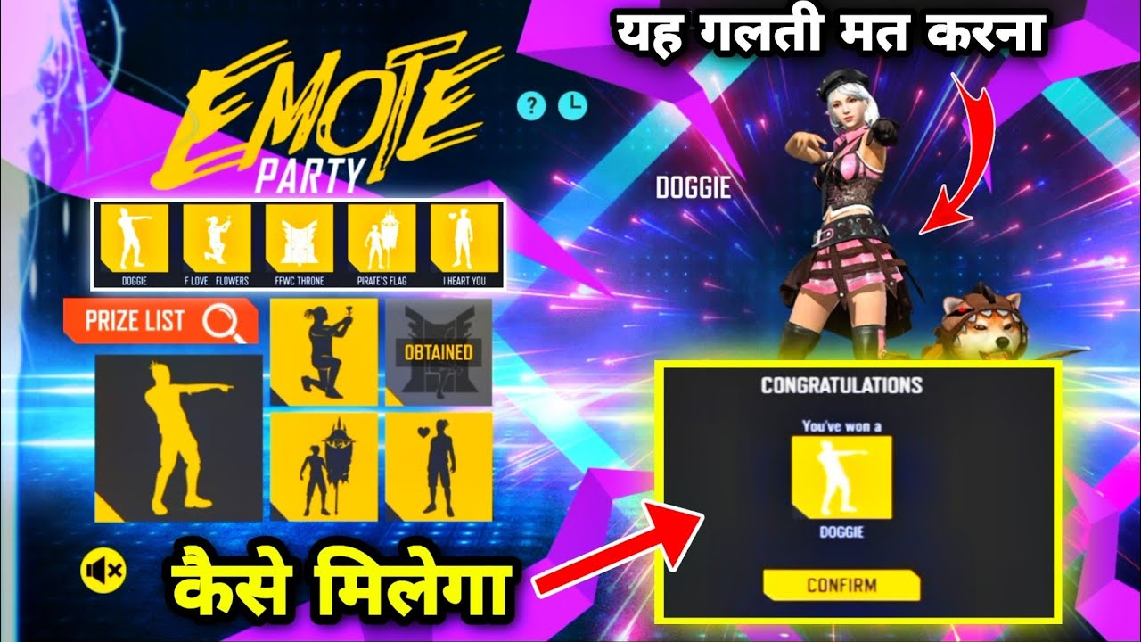 FREE FIRE EMOTE PARTY NEW EVENT FULL DETAILS | DOGGIE EMOTE EVENT