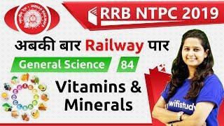 9:30 AM - RRB NTPC 2019 | GS by Shipra Ma'am | Vitamins & Minerals