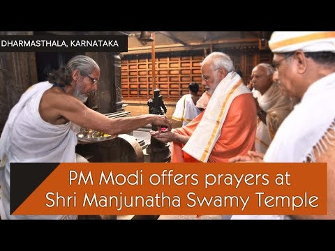 PM Shri Narendra Modi offers prayers at Shri Manjunatha Swamy Temple, at Dharmasthala, in Karnataka