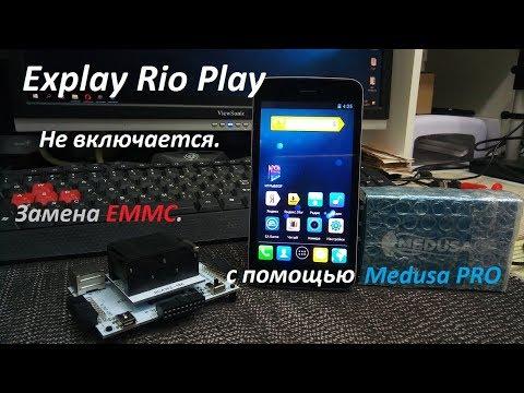 Explay Rio Play Не включается замена EMMC C Medusa PRO