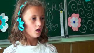 2. ПЕРШИЙ УРОК.   01.09.2015 р.  5-Є клас 10 ЗОШ. м. Бровари.