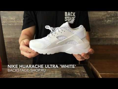 Nike HUARACHE Ultra 'White'
