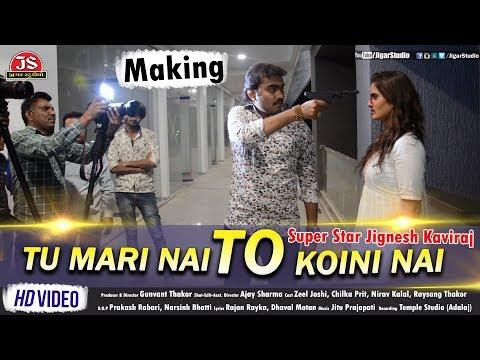 Tu Mari Nai To Koini Nai - Making - HD Video - Jignesh Kaviraj