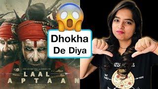 Laal Kaptaan Movie REVIEW | Deeksha Sharma Video