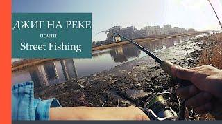 Весенняя щука на джиг Рыбалка на спиннинг 2020
