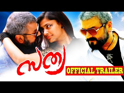 Sathya Official Movie  trailer 2017 |...