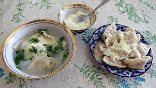 Пельмени с помидорами. Узбекская ЧУЧВАРА.  Бабушкин суп с пельменями пошаговый рецепт приготовления