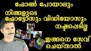 Google photos malayalm