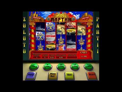 игровые аппараты азино777 играть бесплатно