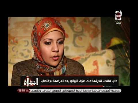للكبار فقط +18 - منى العراقى تفتح كارثة إغتصاب الأطفال فى مصر   انتباه