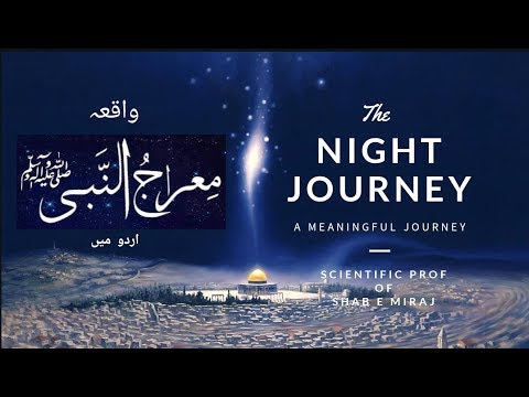 Shab e Miraj Ka Waqia | The Night Journey in Urdu - The Story of Isra and Miraj