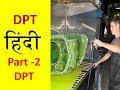 DPT part-2 ? NDT testing Hindi lecture   Dye penetrant test   Non Destructive Testing
