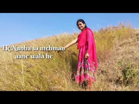# 1 Ek Nanha Sa Mehman Aane Wala Hai