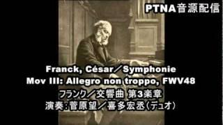 フランク・ローゼンブラット - F...