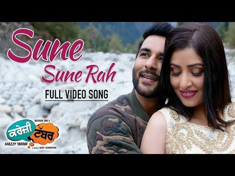 Sune Sune Rah | Love Song | Feroz Khan,...