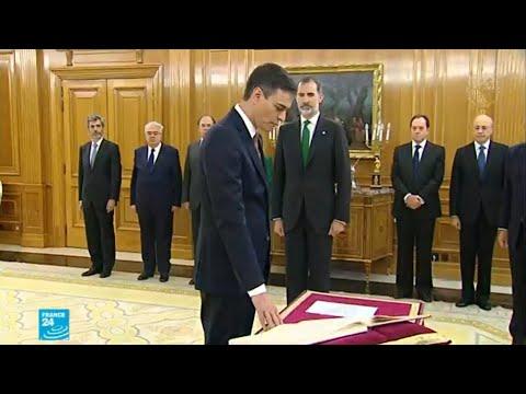 إسبانيا: الاشتراكي سانشيز يؤدي اليمين الدستورية بصفته رئيسا للحكومة  - 10:22-2018 / 6 / 4