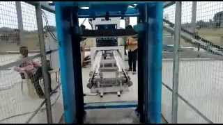 Fly Ash Bricks Machine (KMA 120)