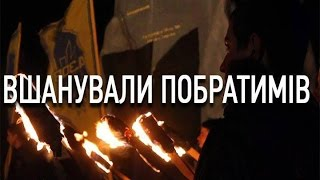 Бійці «Азову» вшанували пам'ять Героїв АТО