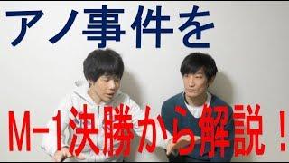 新道竜巳のごみラジオ第336回.