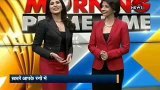 Watch Zee News in an all-new avatar!