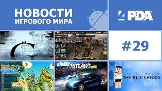 Новости игрового мира Android - выпуск 29 [Android игры]