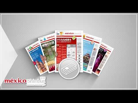 México Shimbun - Manifiesto y Servicios