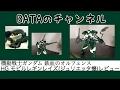 BATAのガンプラレビュー動画 HGモビルレギンレイズ の動画、YouTube動画。