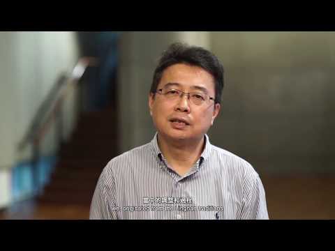 Professor Lau Chi-pang, Professor, Department of History, Lingnan University