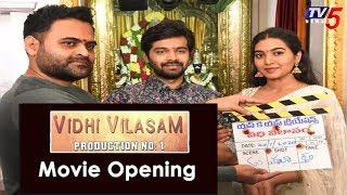 Vidhi Vilasam Movie Launch    Arun Adith, Sivatmika, Rajasekar