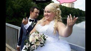 Подборка приколов Свадебные приколы
