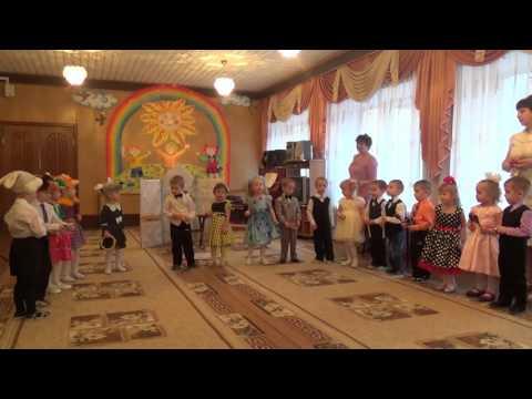 Cмотреть видео онлайн Музыканты группы №9 МБДОУ