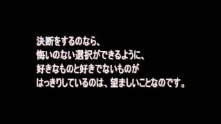 ドミニック・ローホー著作の本「シンプルリスト」の紹介.