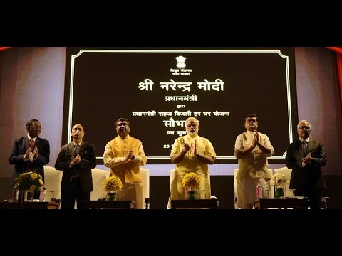 PM Narendra Modi Launches Saubhagya Scheme and promise complete electrification by December 2018