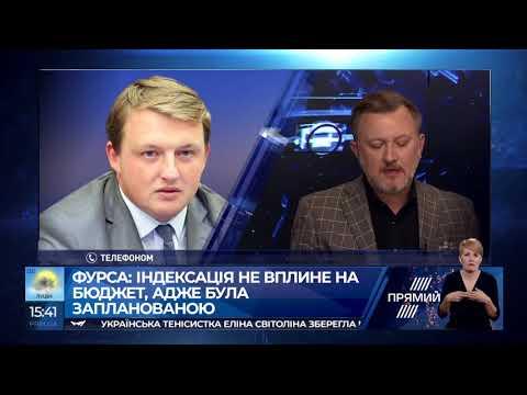 Сергій Фурса про підвищення пенсій в Україні