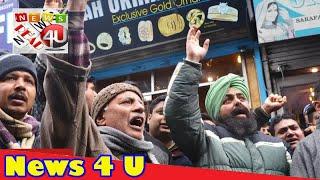 India 'must protect Kashmiris'
