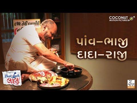 Best Of Luck Laalu - Promo 4   Gujarati Movie   Coconut Motion Pictures   In Cinemas Now