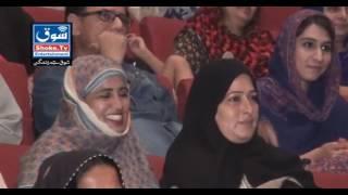 Agha Majid,  Iftkhar Tahkur & Ramzan Shazad COMEDY (part 1)