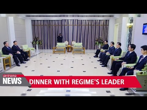 N. Korean leader hosts dinner for S. Korean envoys on first night and rolls out red carpet...