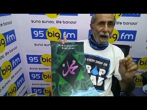 Patna FM