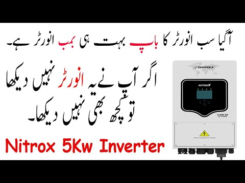 Nitrox 5 KW Hybrid Solar Inverter Unboxing And Review